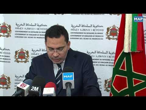 مجلس الحكومة يصادق على مقترح تعيين في منصب عال