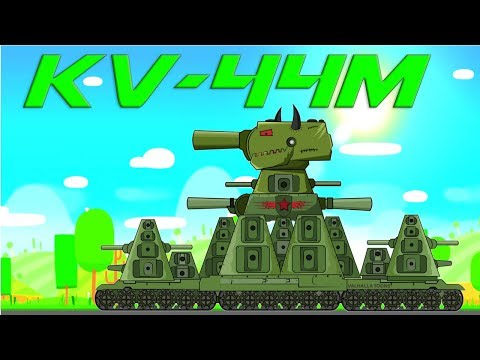 Super Tank Rumble Creations - Kv-44m
