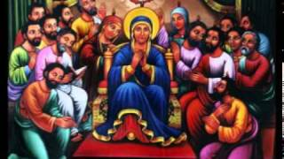 Videos From ETHIOPIAN ORTHODOX TEWAHEDO QUESTION AND ANSWER  Tihimirite Hayimanot
