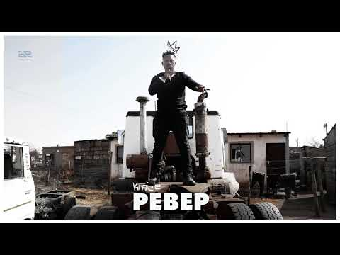 Kraizie - Pebep (Official Audio)