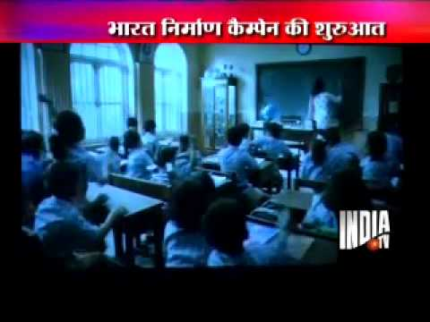 Gadar-Ek Gatha: India TV I-Day special -5