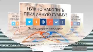 Работа в Интернете Волжский