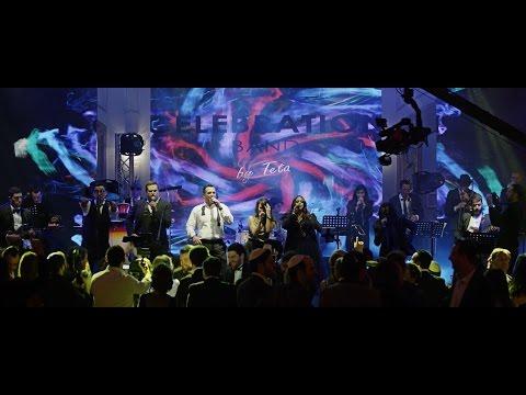 מופע להקה לייב לריקודים 2017 | להקת סלבריישן | TETA Prod.