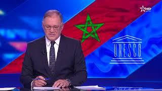 JT en Français Complet Al Aoula 17/10/2017