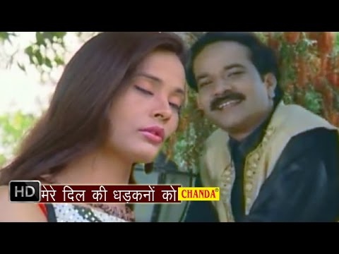 Video Mere Dil Ki Dhadkano Ko | मेरे दिल की धड़कनों को |  Mohd. Niyaz  || Hindi Love Songs    Hindi download in MP3, 3GP, MP4, WEBM, AVI, FLV January 2017