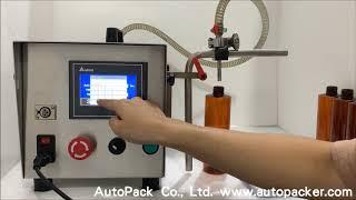 Tabletop Gear Pump Liquid Filling Machine FG-150 youtube video