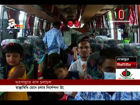 Hygiene rules are not following in the long-distance buses (08-08-20) Courtesy:IndependentTV