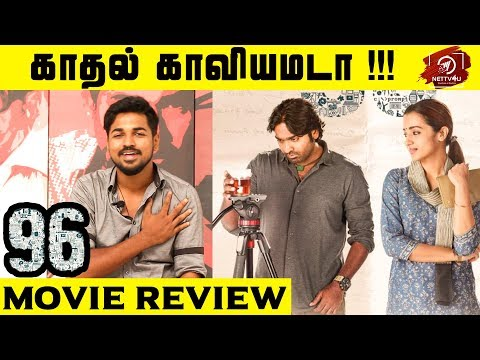 96 Movie Review