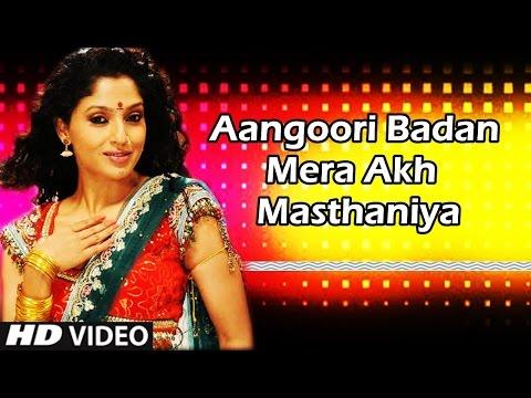 Video Anguri Badan | Bollywood Item Song | Hot Suman Ranganathan | (Hadh) download in MP3, 3GP, MP4, WEBM, AVI, FLV January 2017