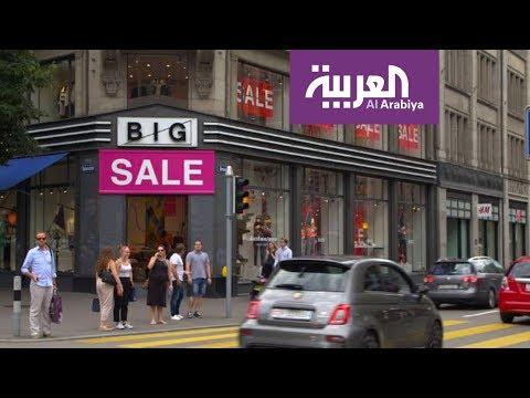 العرب اليوم - بالفيديو: جولة تسوق في زيورخ