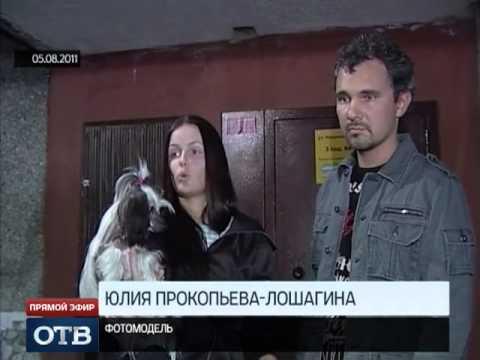 , title : 'Фотограф Дмитрий Лошагин задержан по подозрению в убийстве жены'