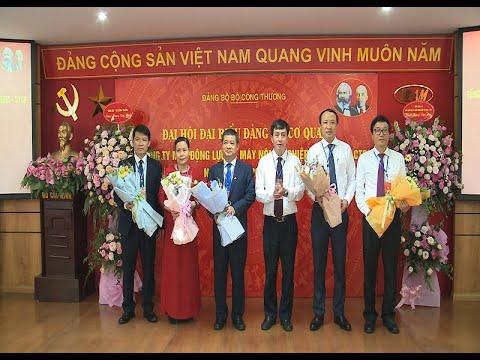 Đảng bộ Cơ quan Tổng Công ty Máy động lực và Máy nông nghiệp Việt Nam - CTCP (VEAM) 2020 – 2025