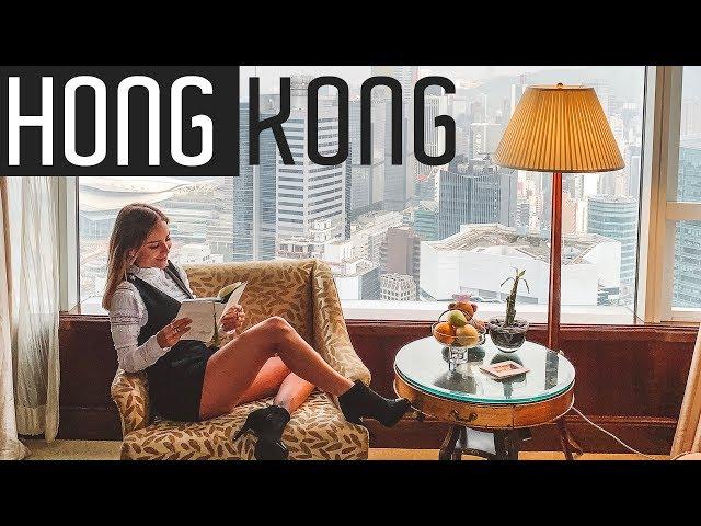 HONG KONG - a cidade dos shoppings! Guia de VIAGEM! - Luisa Accorsi