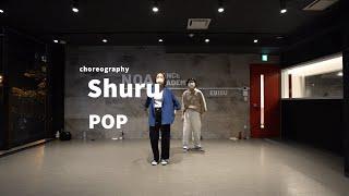 Shuru – POP Dance class / NOA DANCE ACADEMY