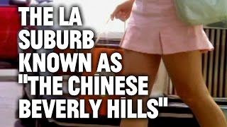 Video The California Town Where Chinese Millionaires House their Kids—and Mistresses MP3, 3GP, MP4, WEBM, AVI, FLV Juni 2019