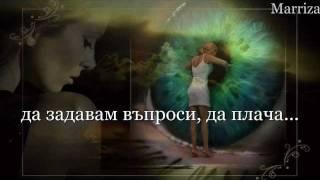 Самодива (Вики) - Иначе Няма Смисъл music video