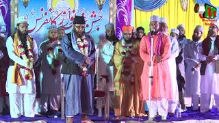 Video SALATU  SALAM & DUA, JALSA, NALASOPARA, JASHN-E- GAREEB NAWAZ CONFERENCE,ON 30 MARCH 2018 MP3, 3GP, MP4, WEBM, AVI, FLV Juli 2018