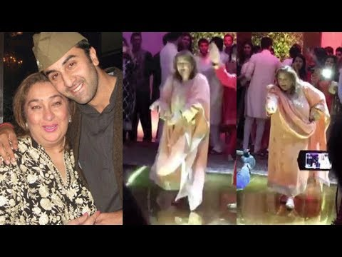 Ranbir Kapoor's Aunt Reema Kapoor DANCE At Saudami