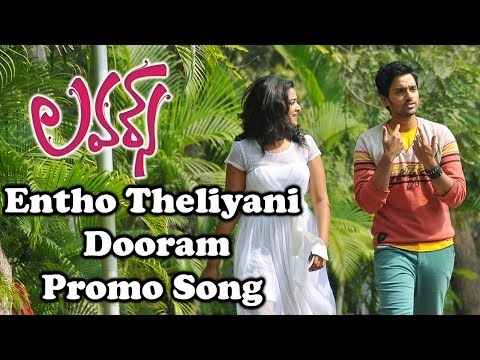 Lovers Movie Trailer – Entho Theliyani Dooram Promo Song – Sumanth Ashwin, Nanditha