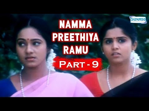 Video Namma Preethiya Ramu - Part 9 Of 16 - Superhit Kannada Movie download in MP3, 3GP, MP4, WEBM, AVI, FLV January 2017