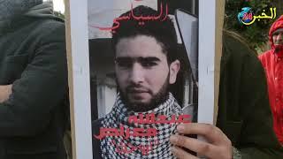 وقفة إحتجاجية تضامنا مع المعتقلين السياسين القابعين خلف القضبان بوجدة
