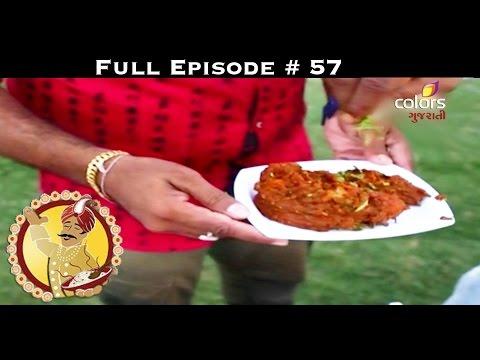 Food-Thi-Gujarati--20th-April-2016--ફૂડ-થી-ગુજરાતી--Full-Episode