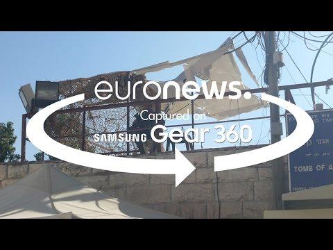 Η δύσκολη καθημερινότητα στη Χεβρόνα-Βίντεο 360°