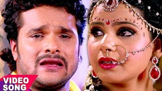 Video NEW दर्दभरा गीत 2020 - Khesari Lal - पागल भईल जमाना - Khesari Ke Prem Rog Bhail - Bhojpuri Sad Songs download in MP3, 3GP, MP4, WEBM, AVI, FLV January 2017