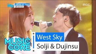 [HOT] Solji & Dujinsu - West Sky, 솔지&두진수 - 서쪽하늘 Show Music core 20160213, clip giai tri, giai tri tong hop