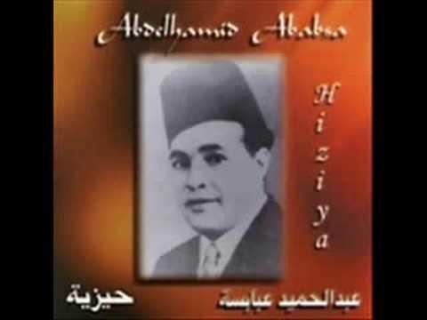 "Abdelhamid Ababsa interprète ""Hiziya"""