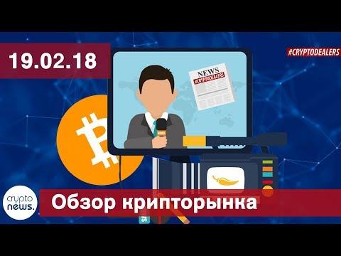 Розыгрыш 1 BTC.  Litecoin хардфорк. Криптовалюта NEM готовит Catapult. Поляки платят за антикрипто