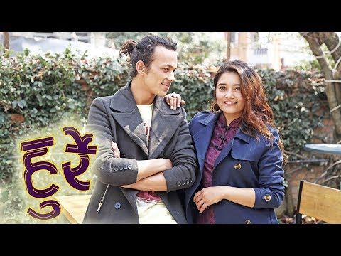 (New Nepali Movie Hurray 2018 | Promotional Interview... 6 minutes, 22 seconds.)