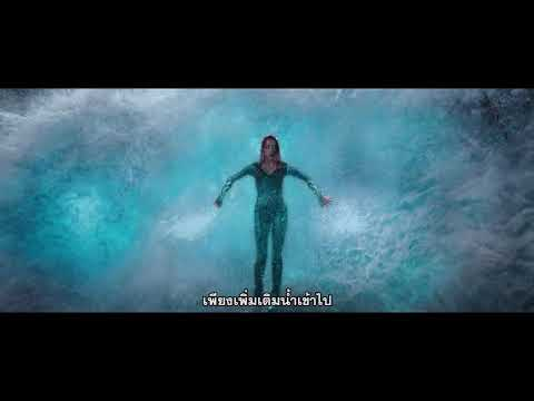 Aquaman - Fun Review TV Spot (ซับไทย)