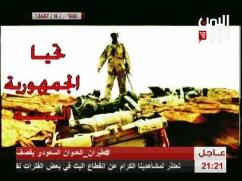 اليمن اليوم 7 9 2016