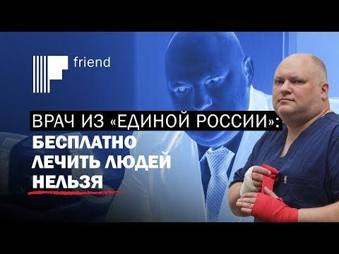 «Единая Россия»: мы не отвечаем за городских сумасшедших, которых сами выдвинули в городские депутаты