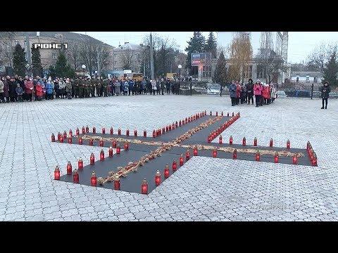 Згадати кожного: у Рівному вшанували жертв Голодомору [ВІДЕО]