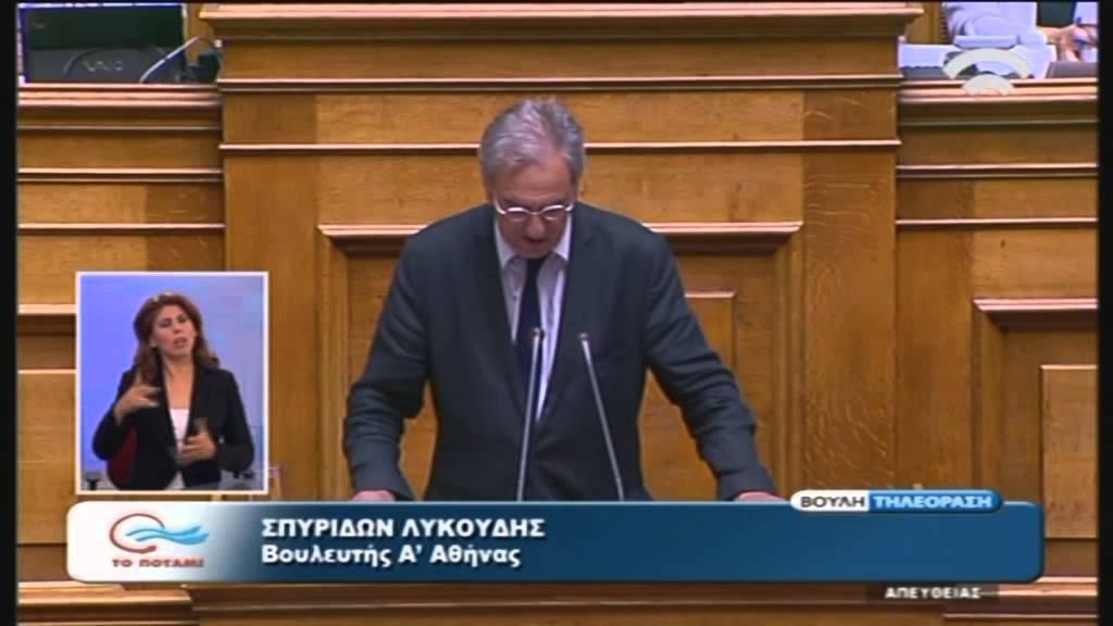 Ομιλία Σπ. Λυκούδη (Ειδ. Αγορ. του Ποταμιού) στη συζήτηση για διεξαγωγή Δημοψηφίσματος (27/06/2015)