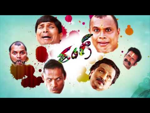 Video Making of Tulu Movie Rang - 01/03 download in MP3, 3GP, MP4, WEBM, AVI, FLV January 2017