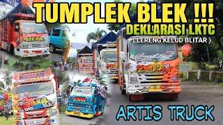 Video FULL ARTIS TRUCK !!! Datang Masuk Peserta Deklarasi LKTC - Lereng Kelud Truck Community MP3, 3GP, MP4, WEBM, AVI, FLV Maret 2019
