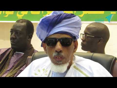 بالفيديو.. كلمة بوسو لدى افتتاح مؤتمر المريدية في نواكشوط