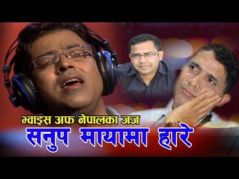 (Na Bhulna Sakne by Sanup Paudel न भुल्न सक्ने || Hari Lamsal || Dhruba Prasad Amgai || Lyrical Video - Duration: 4 minutes, 45 seconds.)