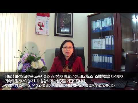 [2014 정기대대] 해외축사