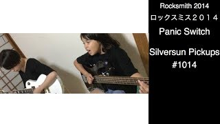 Here is Audrey (13) and Kate (8) playing Rocksmith - Panic Switch - Silversun Pickups. Lefty!!!! So MUCH FUN!!!!  Thanks so much for watching!!!! オードリー(13)とケイト(8)でロックスミスのマルチプレイヤーに挑戦。 Panic Switch - Silversun Pickupsです。 レフティー!!!!! とっても楽しかった! Thanks so much for watching!!!