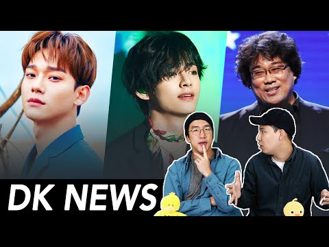 EXO Chen is a Father / BTS CONNECT Project / PARASITE Nominated for 6 Academy Awards [D-K NEWS]