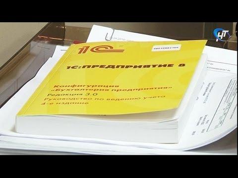 В Новгородской области начал работу Центр инноваций социальной сферы