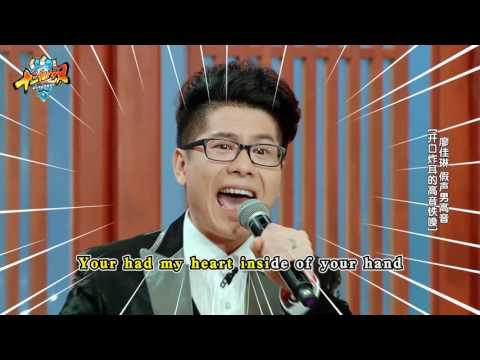 Chinese Performer Sings Rolling In The Deep On Chinese TV