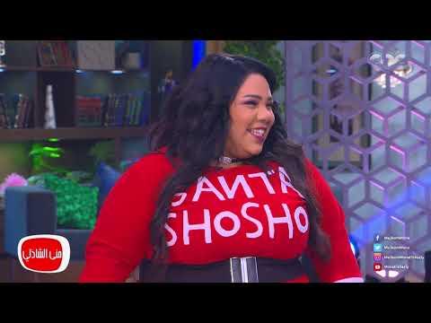 شيماء سيف: انطلقت أكثر من اللازم في حلقة شريف مدكور