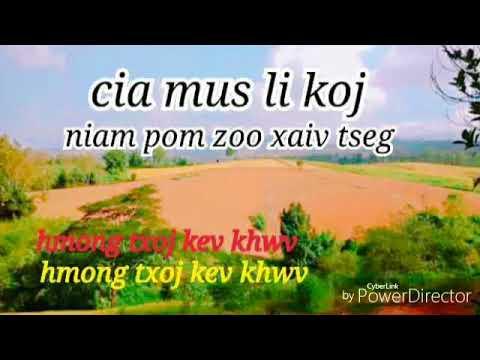 Neej neeg mus yuav tus koj niam pom zoo...21/10/2017 (видео)