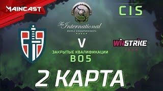 Espada vs Winstrike (карта 2), The International 2018, Закрытые квалификации | СНГ