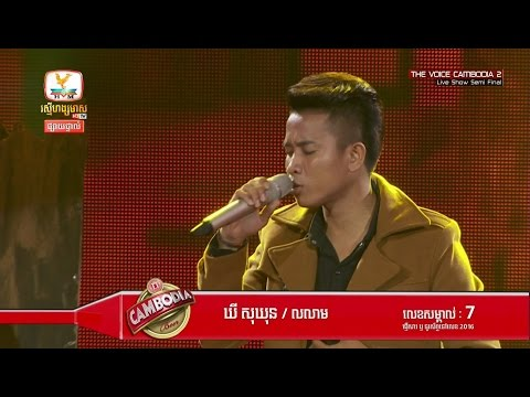 Khy Sokhun, lleam, The Voice Cambodia 2016
